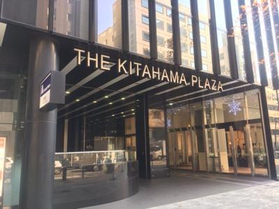 【周辺】The Kitahama