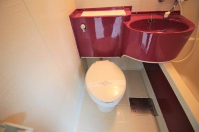 【トイレ】ロータリーマンション永和