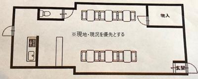 【外観】石橋店舗Ⅲ1階