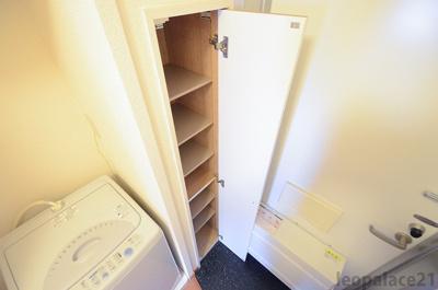 【浴室】メゾンドヒノデ