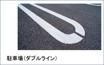 【駐車場】クラージュⅡ