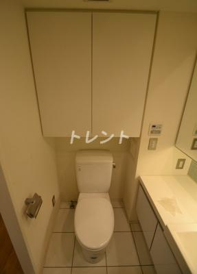 【トイレ】コンフォリア西新宿