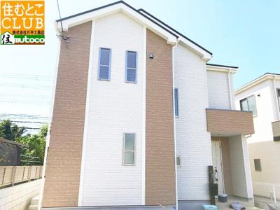 住宅診断士・宅地建物取引士が 建物の事・不動産の事 銀行融資の事を お話させて頂きます ■片平工務店