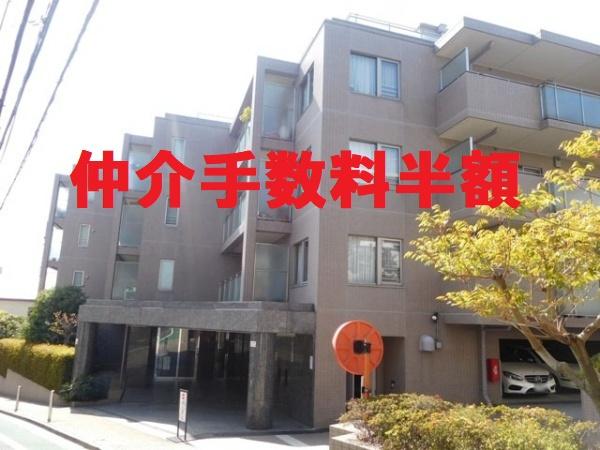 千石三丁目シティハウス【仲介手数料半額・リフォーム済み】