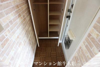 【収納】ルーミー牛久55号