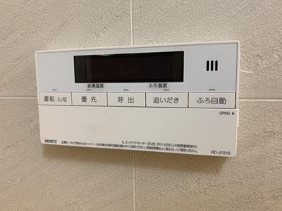 【設備】ウイルT・Y上馬