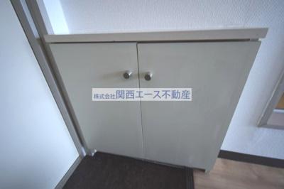 【収納】TTN鴻池新田