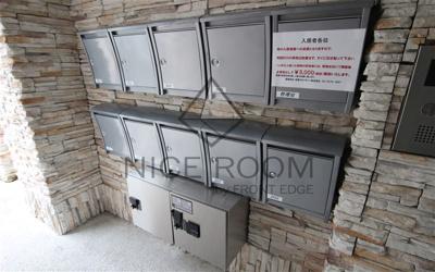 レスツオン参宮橋 メールボックス