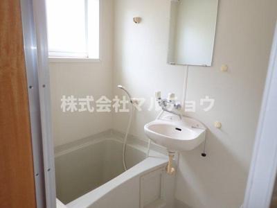 【浴室】たかみ荘