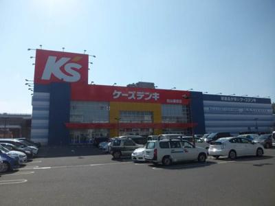 ケーズデンキ松山藤原店 1836m