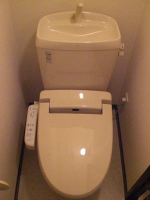 【トイレ】レオネクスト雅