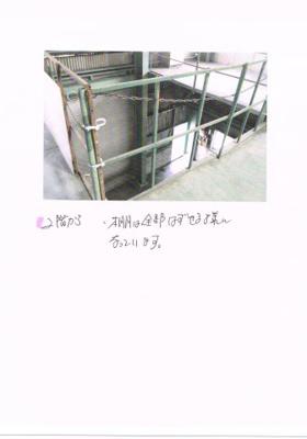美原区小寺 倉庫