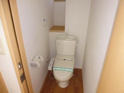 【トイレ】ライフォート中山