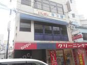 金菱ビルの画像