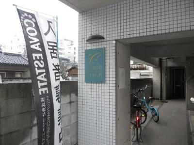 【その他】リューレント歩行町