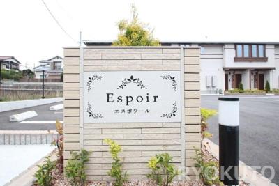 【エントランス】エスポワール