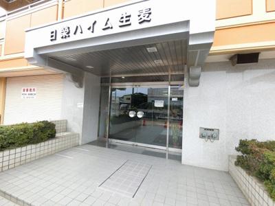 京浜急行線「京急新子安」駅徒歩9分、JR京浜東北線「新子安」駅徒歩10分。 通勤時間の短縮でご家族と過ごす時間を増やす事が出来ます。