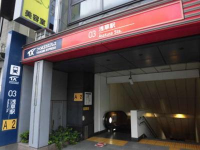 浅草駅です