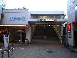 荻窪駅です