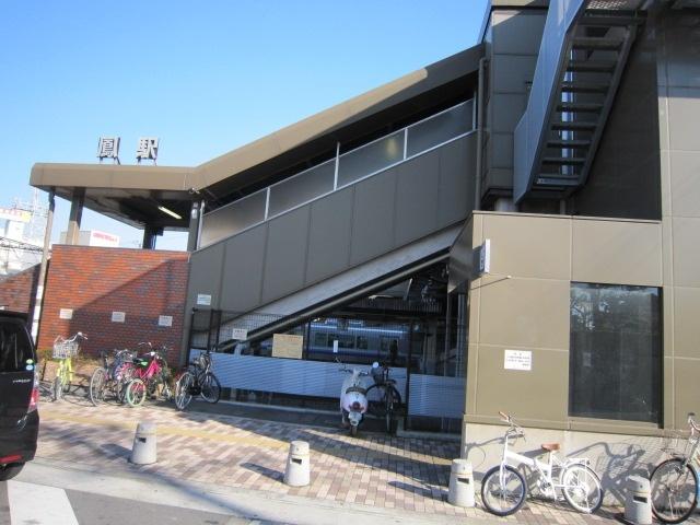 JR阪和線 鳳駅 利用