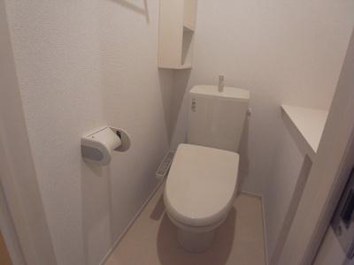 【トイレ】フルリール スリジエ