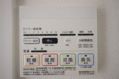 【設備】ザ モダン