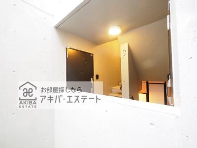 【展望】SUERUTE竜泉