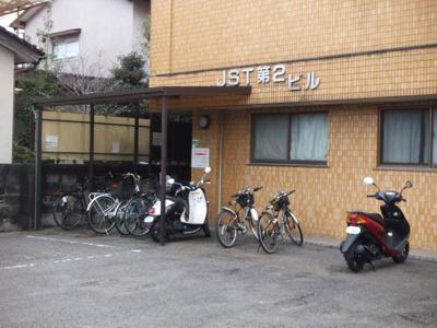 【外観】J・S・T第2ビル