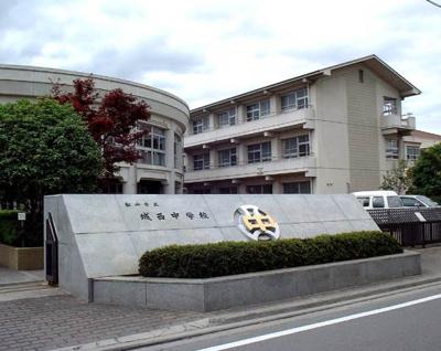 松山市立城西中学校 910m