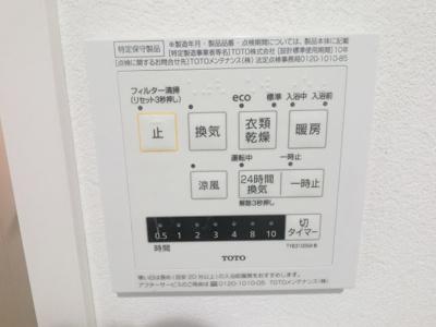 浴室乾燥機付きのお風呂です。 カビの防止にはもちろんですが花粉の時期や雨の日など安心して洗濯物が干せます。