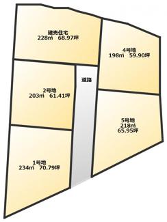 【土地図】八女市室岡5区画「分譲地建築条件付」