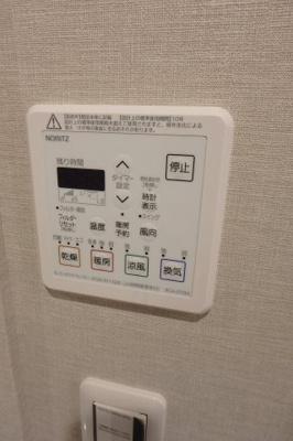 【設備】凛樹XuXu(シュシュ)