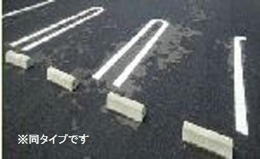 【駐車場】プライムコートハウスB