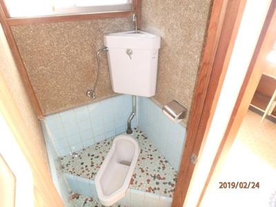 【トイレ】みさわ荘