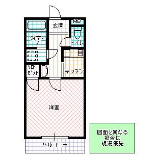 水戸市新荘2丁目一棟アパート