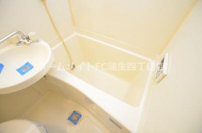 【浴室】プレアール東中浜