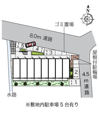 【その他共用部分】ユーカリ