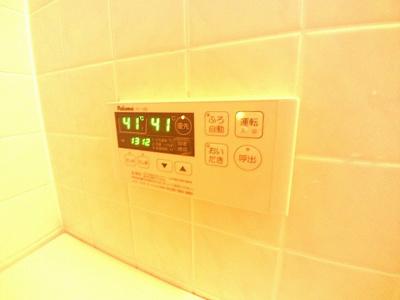 【設備】リヴィエール足原Ⅱ(No.9915)