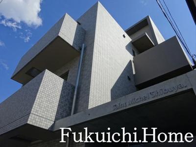 【外観】サンミッシェル渋谷