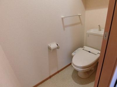 【トイレ】コート・ドール螢ヶ丘