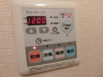 【設備】コート・ドール螢ヶ丘