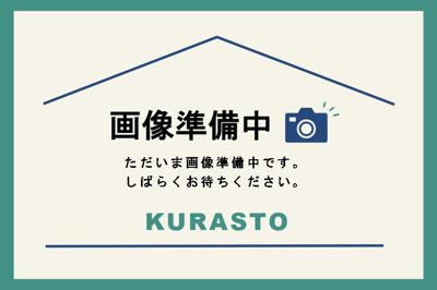 【外観】大寿台一丁目売土地