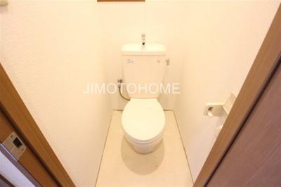 【トイレ】ダイナースコート