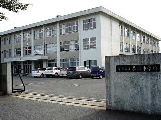 舞鶴市立若浦中学校 1722m(徒歩22分)