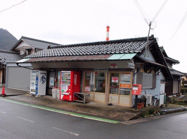 舞鶴大波簡易郵便局 1152m(徒歩15分)