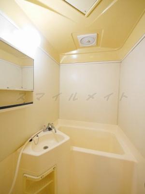 【浴室】ハイツ緑ヶ丘~仲介手数料無料キャンペーン~