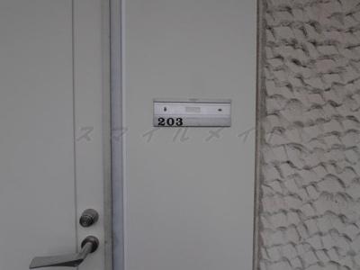 【設備】ハイツ緑ヶ丘~仲介手数料無料キャンペーン~