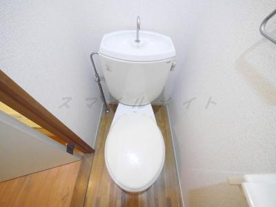 【トイレ】ハイツ緑ヶ丘~仲介手数料無料キャンペーン~