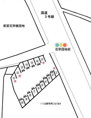 【区画図】牛島駐車場