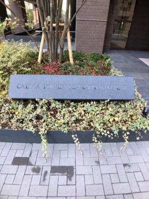 【エントランス】クレヴィアタワー大阪本町